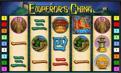 avtomat-imperator-kitaya (400x242, 58Kb)