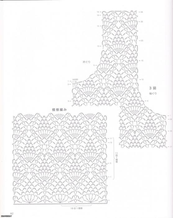 Ажурный жилет крючком со схемами вязания/3071837_392 (556x700, 215Kb)