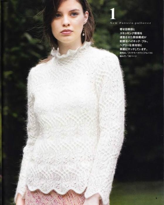 Пуловер связанный спицами, со схемами вязания/3071837_411 (560x700, 216Kb)
