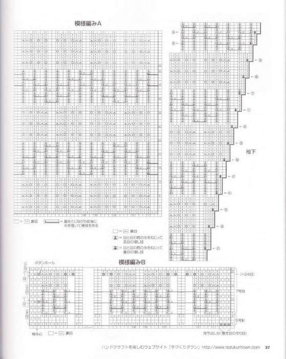 Пуловер связанный спицами, со схемами вязания/3071837_413 (559x700, 223Kb)