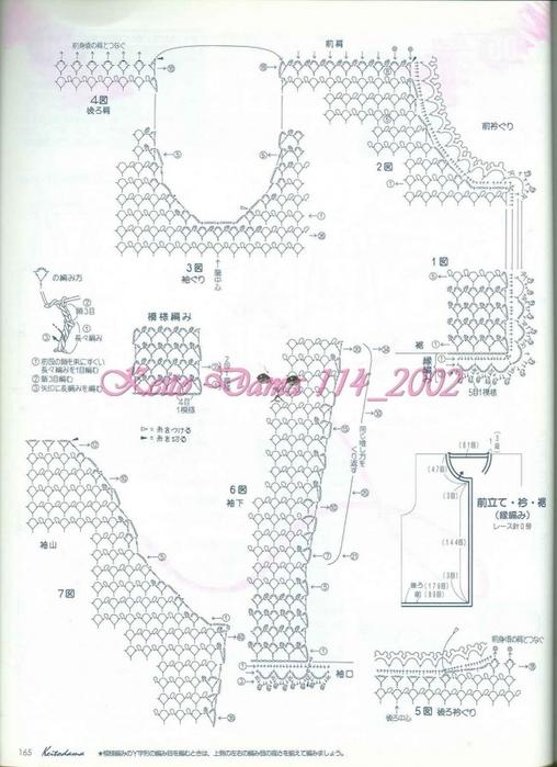 Жакет связанный крючком со схемами вязания/3071837_433 (508x700, 218Kb)