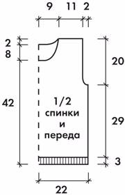 V0405011 (180x280, 20Kb)