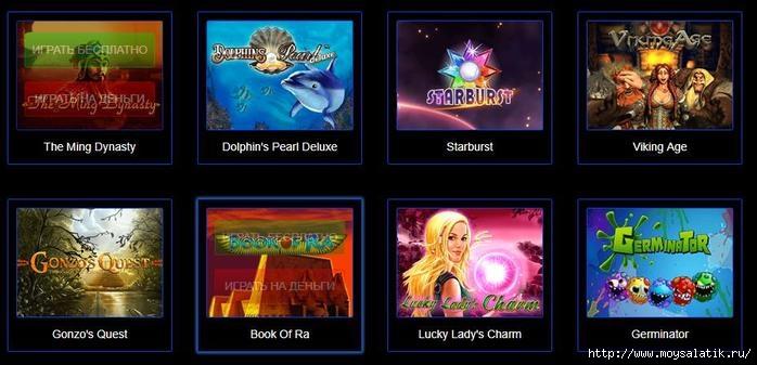 казино Вулкан Платинум - лучшие игровые автоматы от igrat-vvulcancasino.com/4121583_vyka (700x337, 144Kb)