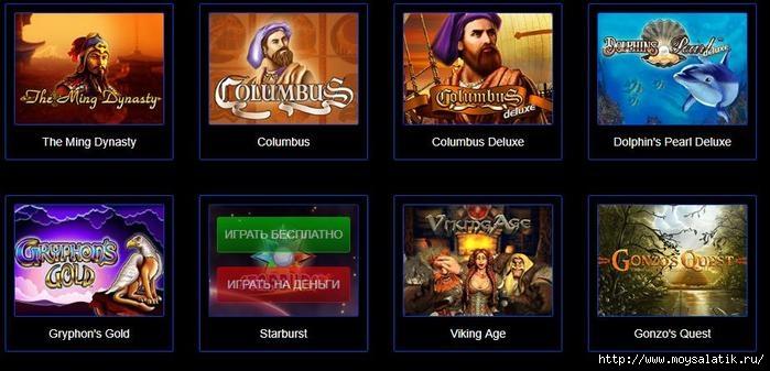популярные игровые автоматы казино Вулкан/4121583_avappap_1_ (700x337, 151Kb)