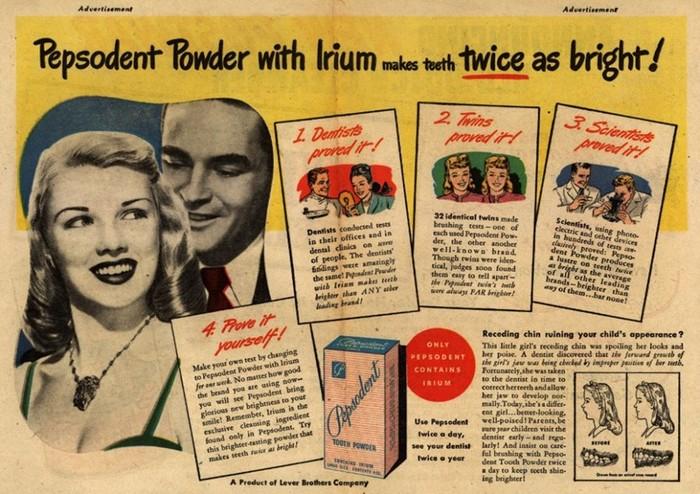 Исторические корни рекламы   от Мемфиса до наших дней