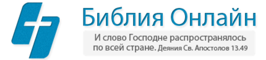 Безымянный (538x122, 43Kb)