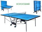 Превью стол (700x529, 201Kb)