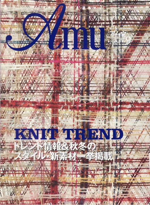 Amu 2004-09 (513x700, 577Kb)