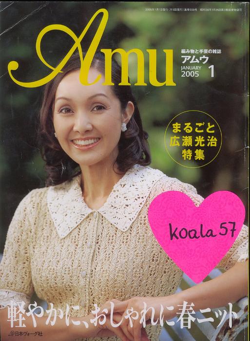 Amu 2005-1 (513x700, 486Kb)