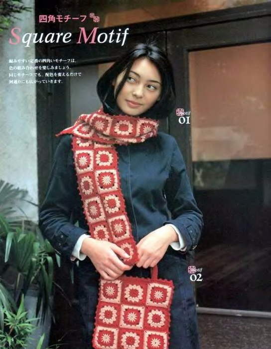 Crochet_Motif_Item_kr_001 (544x700, 347Kb)