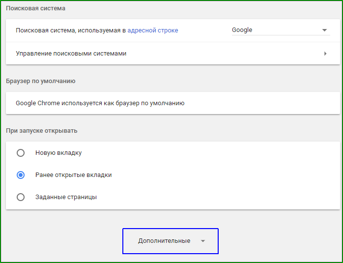 Как включить Adobe Flash Player в Google Chromу (совет дня)