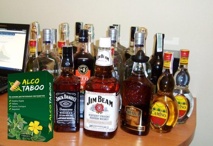 Комплекс от алкоголизма alcotaboo - самое интересное в блога.