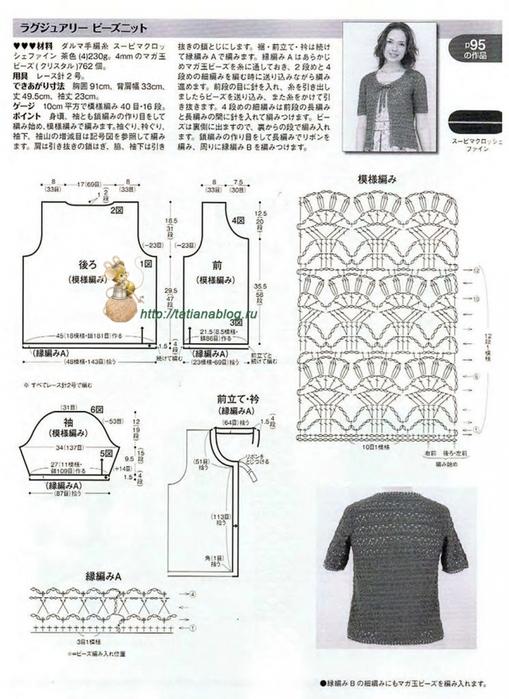 Летний, легкий жакет крючком со схемами вязания./3071837_022 (509x700, 248Kb)
