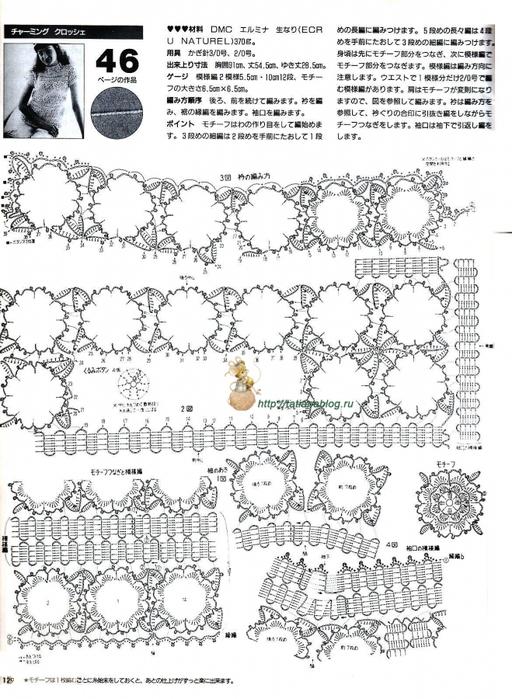 Нарядная блузка связанная крючком со схемами вязания/3071837_052 (512x700, 280Kb)