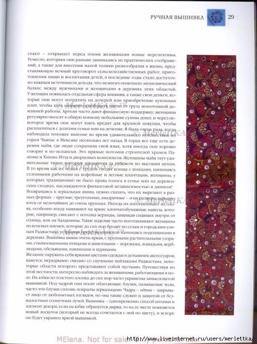 РІ (30) (521x700, 308Kb)