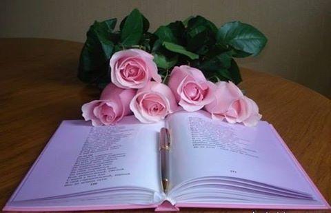 книга  и розы. 17799337_451564148524224_5289318773917212597_n (480x309, 21Kb)