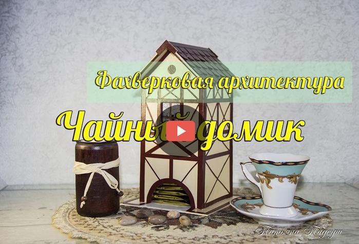 4394744_IMG_0006_tt_dlya_vk (700x475, 346Kb)
