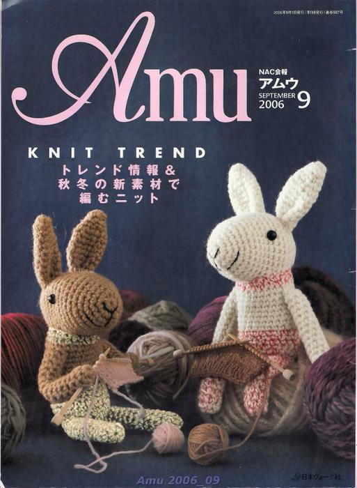 Amu 2006-09 (513x700, 364Kb)