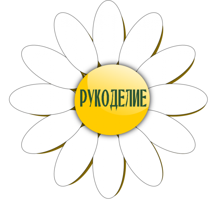 4565946_rykodelie (700x693, 177Kb)