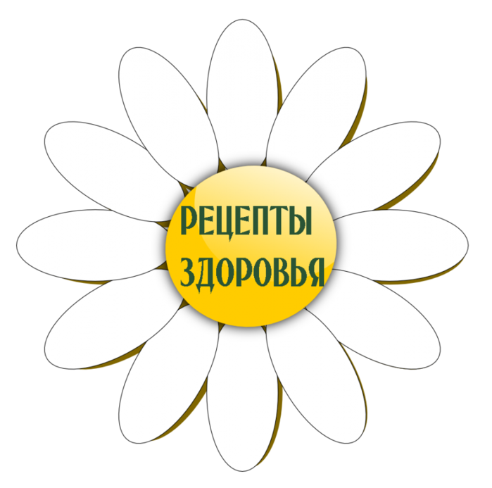 4565946_recepti_zdorovya_1_ (700x693, 183Kb)