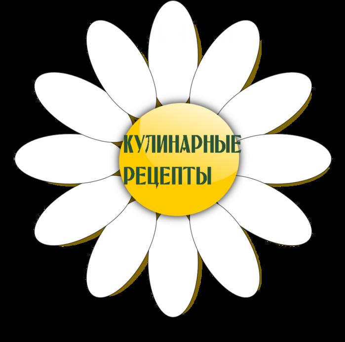 4565946_kyl_rec (700x693, 181Kb)