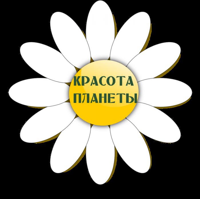 4565946_krasota_plan1_1_ (700x693, 180Kb)