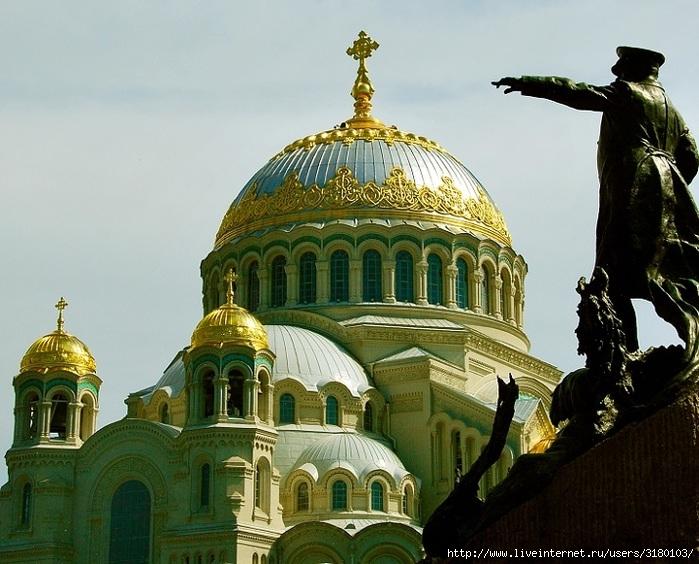 _Макаров и Никольский собор (700x564, 271Kb)