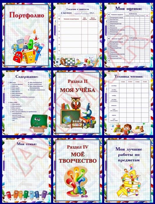 portfolio 49-1 (532x700, 146Kb)