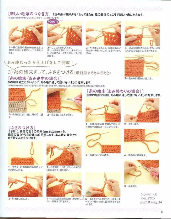 Knit_Ideas_2007_kr_010 (544x700, 375Kb)