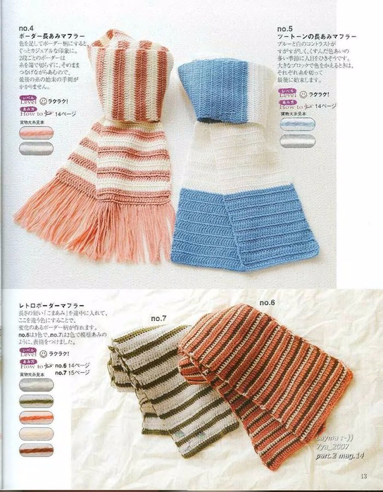 Knit_Ideas_2007_kr_012 (544x700, 399Kb)