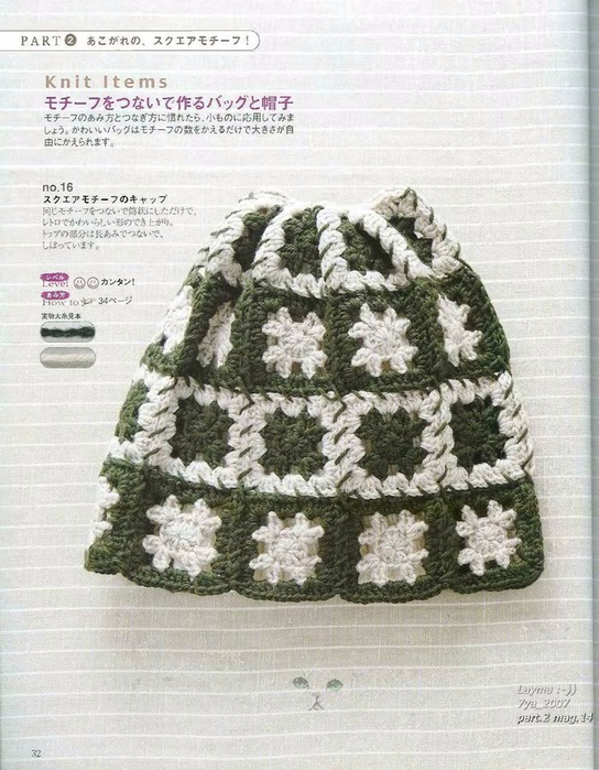 Knit_Ideas_2007_kr_031 (544x700, 376Kb)