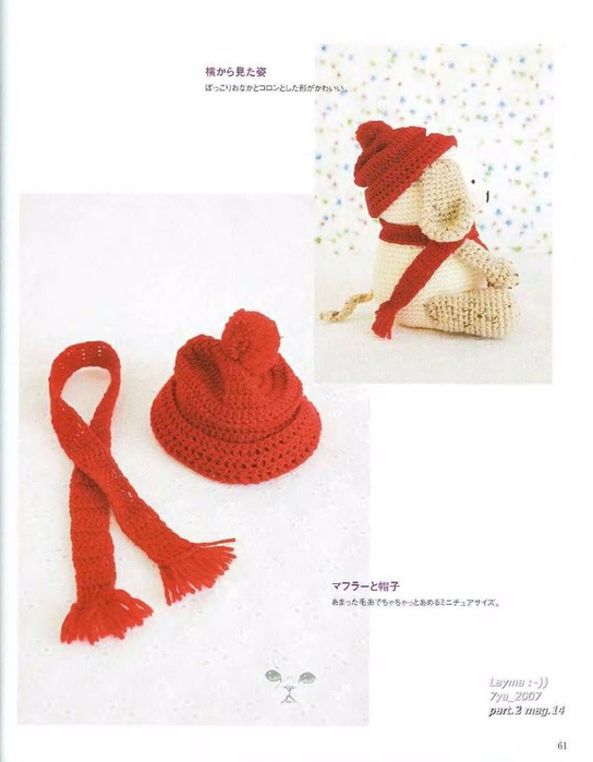 Knit_Ideas_2007_kr_060 (544x700, 215Kb)
