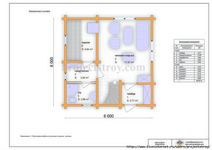 план бани из бруса/5726118_d_24_1et (700x495, 126Kb)
