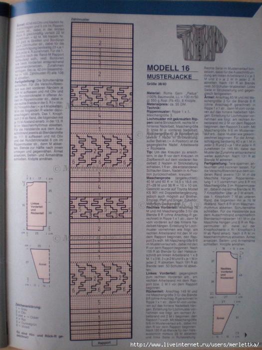 Рµ (62) (525x700, 297Kb)