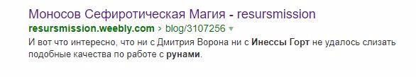 Захват-1 (586x109, 50Kb)