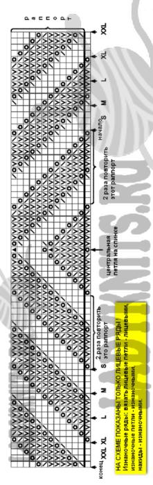 skas4 (221x700, 200Kb)