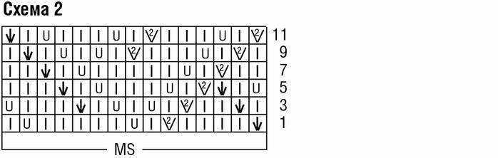 3 (700x222, 57Kb)