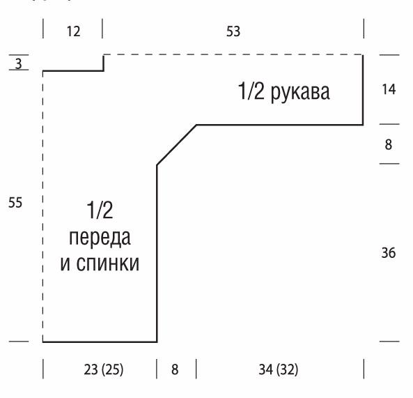35 (593x571, 64Kb)