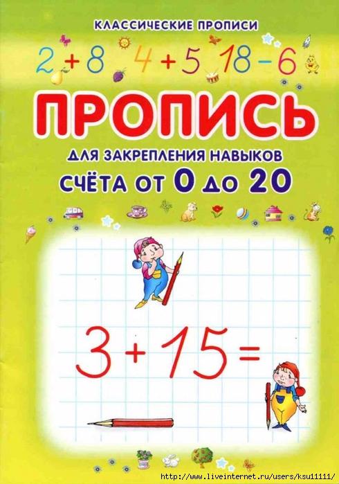 1 (490x700, 248Kb)