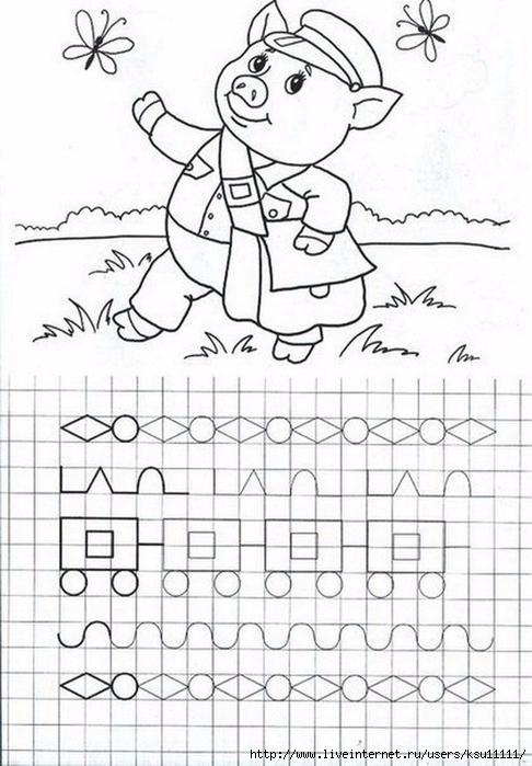1-q0NoM9IUpmE (486x700, 242Kb)