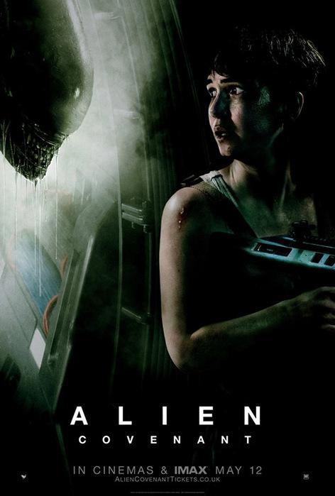 1415502_alien (472x700, 74Kb)