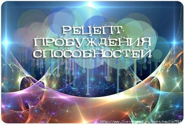 4869548_bzNG71HTH_s (590x400, 167Kb)