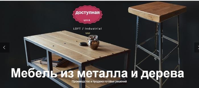 1498646706_Bezuymyannuyy (700x310, 58Kb)