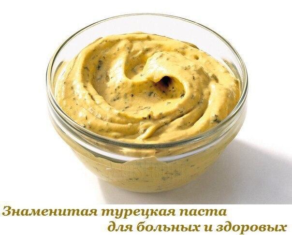 2749438_Znamenitaya_tyreckaya_pasta_dlya_bolnih_i_zdorovih (604x486, 48Kb)