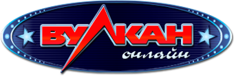 1. logo_vulkan (340x111, 50Kb)