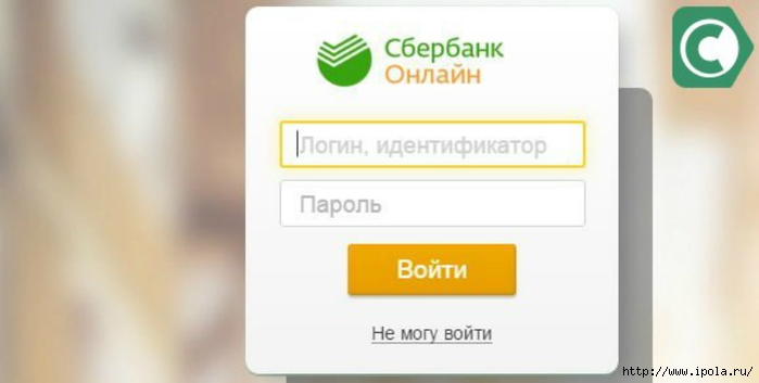 "alt=""Как проверить баланс сберкнижки Сбербанка?""/2835299_Kak_proverit_balans_sberknijki_Sberbanka (700x353, 97Kb)"