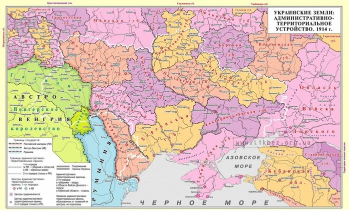 Уезд (административно территориальная единица)