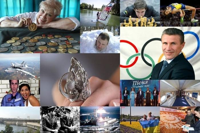 Україна і українці в Книзі рекордів Гіннесу 2014
