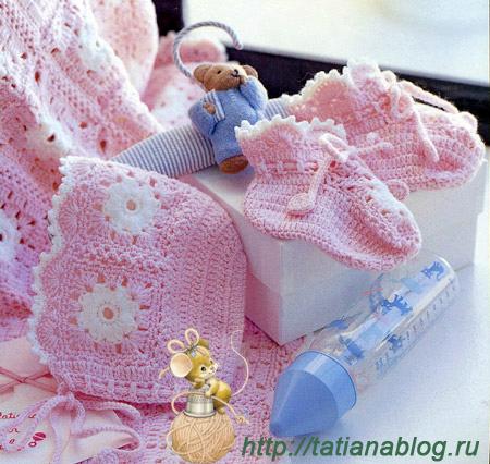 Плед, чепчик и пинетки для малыша связанные крючком со схемами вязания/3071837_162 (450x426, 194Kb)
