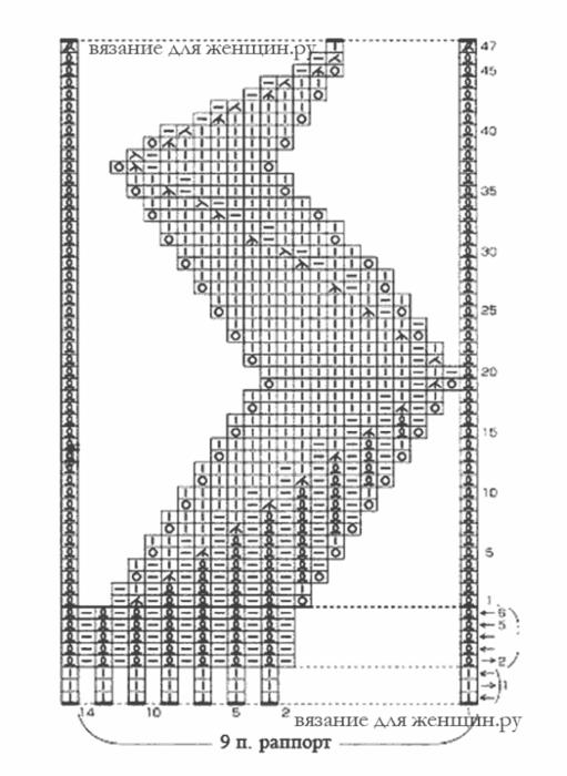 shapki-spicami (511x700, 126Kb)